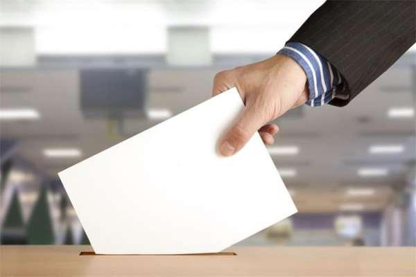 Objava biračima za predstojeće lokalne izbore