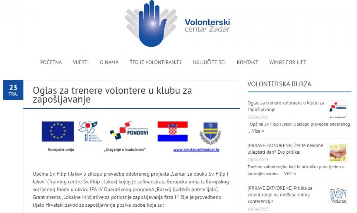"""Treneri volonteri u sklopu provedbe odobrenog projekta """"Centar za obuku Sv. Filip i Jakov"""""""