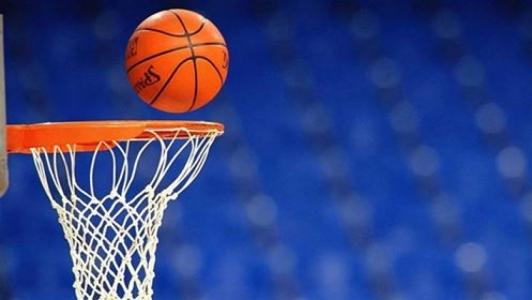 Košarkaški turnir za djecu